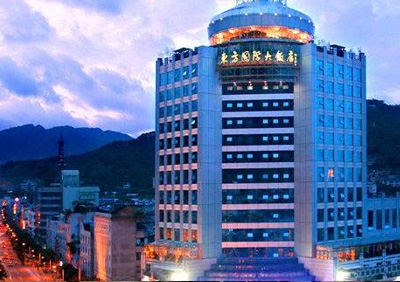 宁德东方国际大酒店